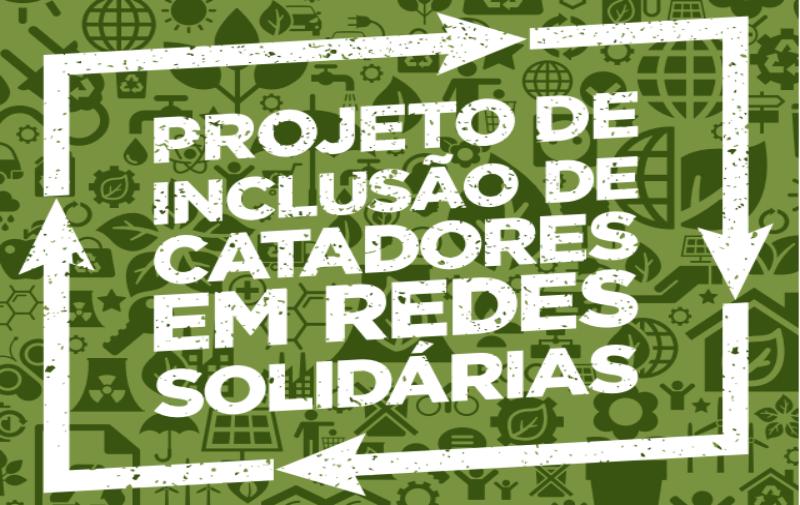 SCidades abre seleção para fornecer equipamentos à associações, cooperativas e grupos de catadores
